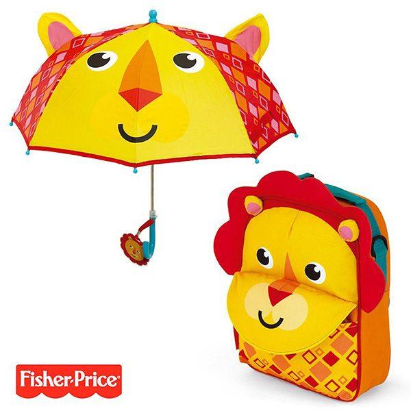 pack-ahorro-mochila-paraguas-3d-fisher-price-leon-1